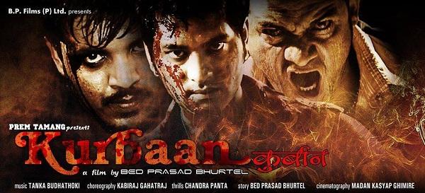 kurban poster