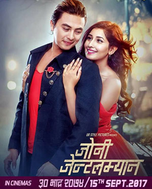 Nepali Movie Johnny Gentleman Poster